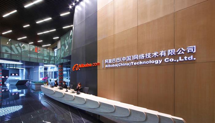Alibaba goes Europe