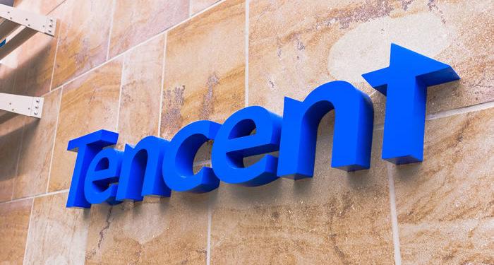 Tencent Schriftzug